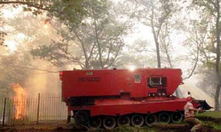 Πού βρίσκεται αυτό το όχημα της πυροσβεστικής;