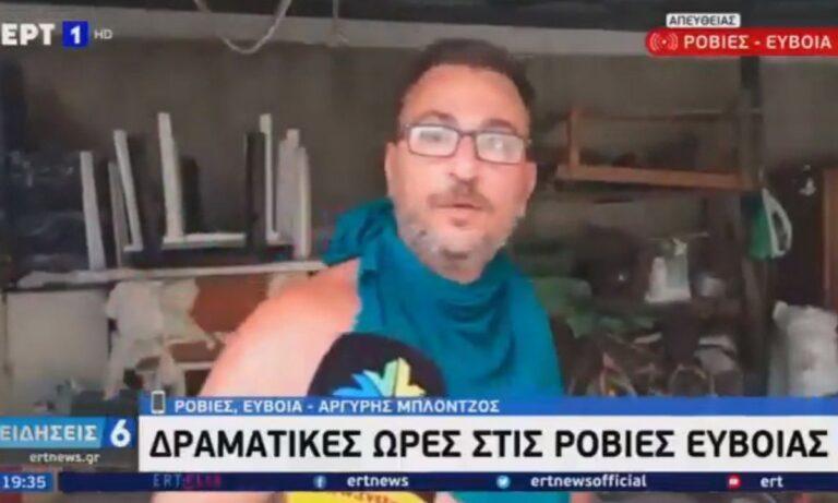 Τις τελευταίες ώρες επικρατεί πανικός στο Twitter με την ατάκα αγανακτισμένου κατοίκου στις Ροβιές για τον Μητσοτάκη.