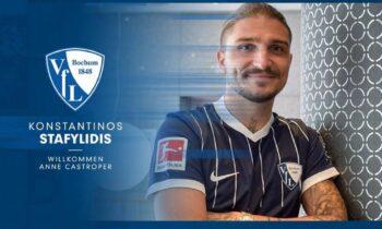 Ο Κώστας Σταφυλίδης θα συνεχίσει να αγωνίζεται στην Bundesliga, καθώς η Μπόχουμ ανακοίνωσε την απόκτησή του με τη μορφή δανεισμού από τη Χοφενχάιμ.