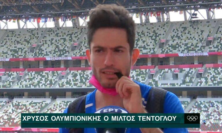 Ολυμπιακοι Αγώνες 2020 – Μίλτος Τεντόγλου: Απίθανος! «Το απόγευμα η απονομή; Τι ώρα;»