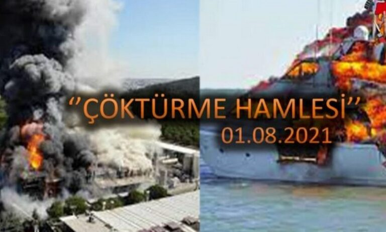 Ελληνοτουρκικά: Αυτή η ομάδα ανέλαβε την ευθύνη για τις φωτιές στη Τουρκία