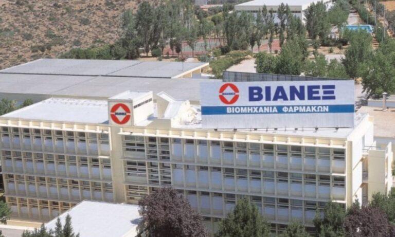 Φωτιά Βαρυμπόμπη: Η εταιρεία ΒΙΑΝΕΞ αναλαμβάνει την αναδάσωση της Βαρυμπόμπης
