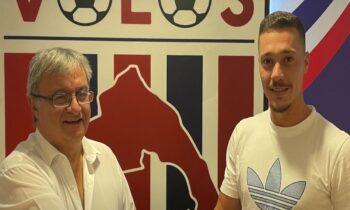 Βόλος: Ποδοσφαιριστής της ομάδας είναι και επίσημα από την Τετάρτη ο Άλεξ Σοάρες, ο οποίος τα τελευταία δύο χρόνια αγωνιζόταν στη Μορεϊρένσε.