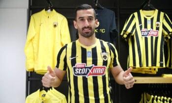 Ποδοσφαιριστής της ΑΕΚ είναι και επίσημα από σήμερα ο Έχσαν Χατζισαφί, o oποίος ανακοινώθηκε από την ΠΑΕ με συμβόλαιο μέχρι το 2023.