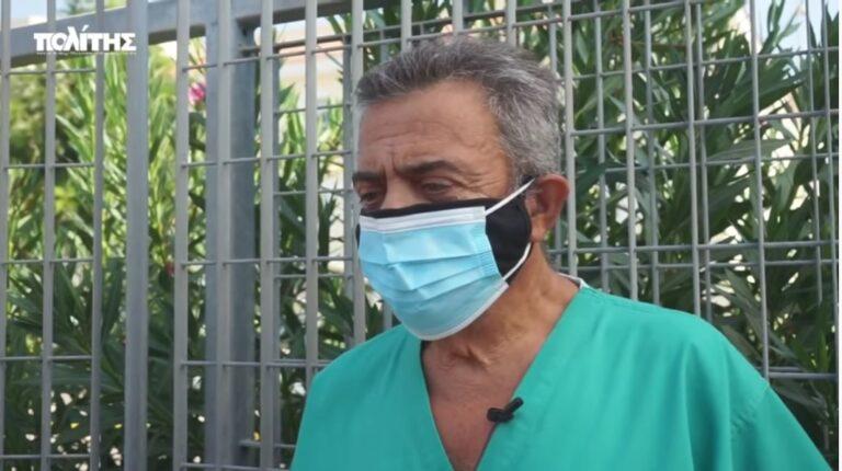 Διευθυντής της Μονάδας Τεχνητού Νεφρού στη Χίο: «Είμαι κατά της υποχρεωτικότητας του εμβολίου» – «Προσβάλλει τα ανθρώπινα δικαιώματα»