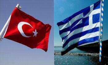 Η Ελλάδα άνοιξε τις πόρτες της στους Τούρκους πολίτες μετά από 18 μήνες - Τούρκοι με βίζα θα μπορούν να εισέρχονται και να εξέρχονται