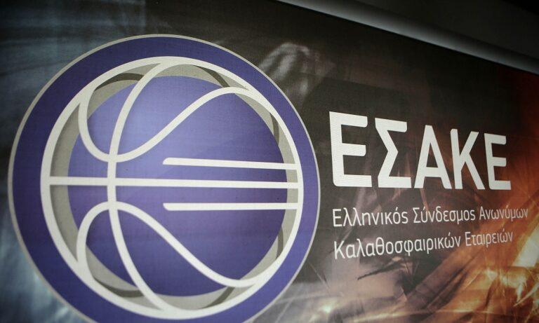 ΕΟΚ: Ο ΕΣΑΚΕ συνεχάρη τον Λιόλιο και το νέο Διοικητικό Συμβούλιο