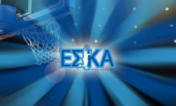 Το μπάσκετ στην Ελλάδα αλλάζει κι αυτό φαίνεται κι από το νέο άνεμο που πνέει (όχι μόνο στην ΕΟΚ αλλά και) στην ΕΣΚΑ.