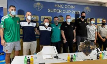 2o HNC Coin SuperCup 2
