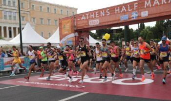 Με σύμμαχο τον καλό καιρό ολοκληρώθηκε ο 9ος Ημιμαραθώνιος της Αθήνας και ο αγώνας των 5χλμ. το πρωί της Κυριακής 12 Σεπτεμβρίου.