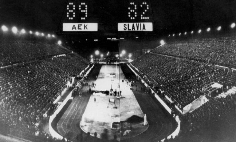 Η μεγάλη αγκαλιά της ΑΕΚ, της ομάδας που έφερε το πρώτο ευρωπαϊκό τρόπαιο στην Ελλάδα το 1968, χωράει πάρα πολλούς φίλους της!