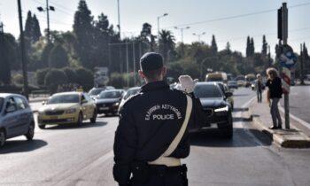 Έκτακτες κυκλοφοριακές ρυθμίσεις θα ισχύσουν σήμερα και αύριο στο κέντρο της Αθήνας για τη διεξαγωγή του Ράλι Ακρόπολις.
