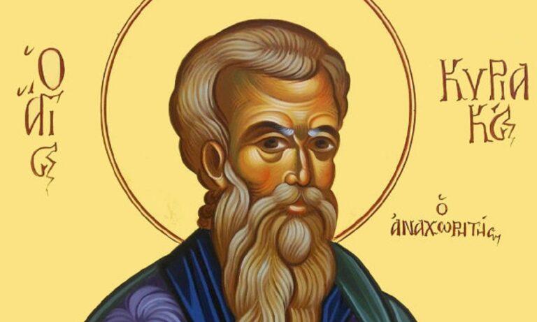 Εορτολόγιο Τρίτη 29 Σεπτεμβρίου: Ποιοι γιορτάζουν σήμερα