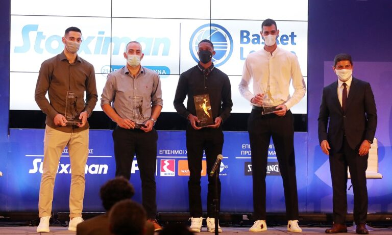 Basket League: Οι βραβεύσεις των κορυφαίων της σεζόν 2020-2021