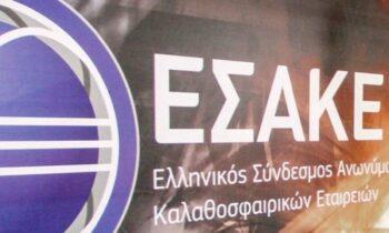 ΕΕΑ- Με ψήφους 11-2 αποφασίστηκε να μην αλλάξει τίποτα, έτσι όπως και πέρσι από την Basket League θα υποβιβάζεται μία ομάδα.