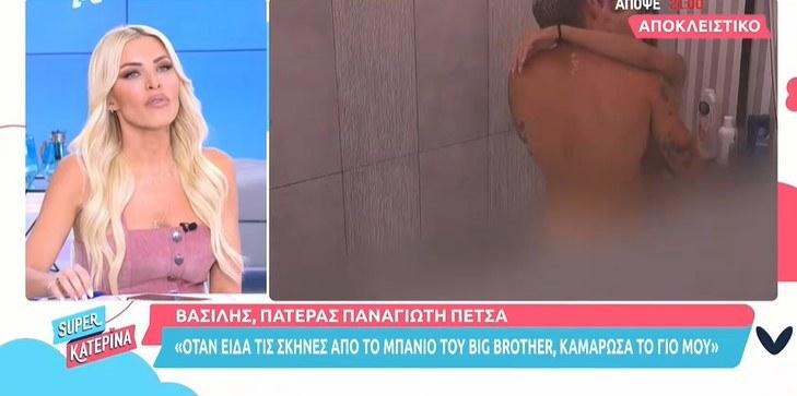 Τα πήρε η Κατερίνα Καινούριου με το «ασυγκράτητο» ζευγάρι στο Big Brother που…προκαλεί…
