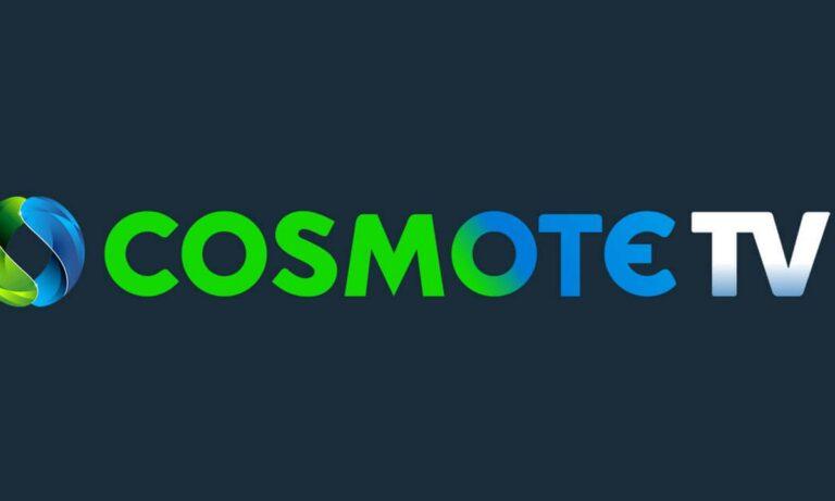 Cosmote tv: «Έκλεισε» ακόμα πέντε ομάδες και έφτασε τις οκτώ!