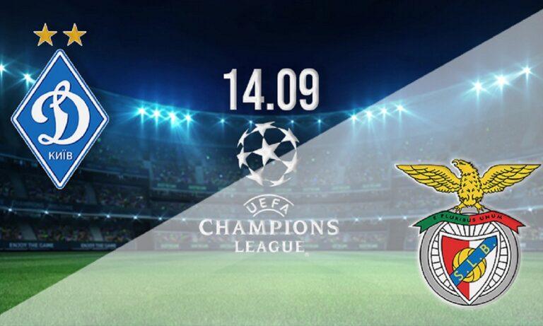 Ντιναμό Κιέβου – Μπενφίκα 0-0 (ΤΕΛΙΚΟ)