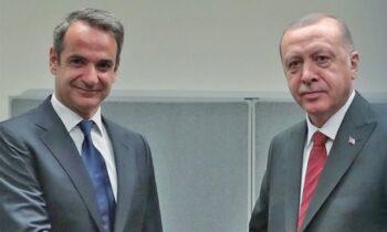 Ελληνοτουρκικά: Αγωνία υπάρχει αν τελικά πραγματοποιηθεί η συνάντηση μεταξύ πρωθυπουργών της Ελλάδας και της Τουρκίας.