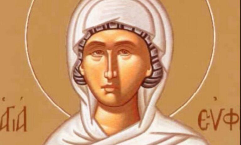 Εορτολόγιο Πέμπτη 16 Σεπτεμβρίου: Η Αγία Ευφημία έζησε και μαρτύρησε κατά τους χρόνους του αυτοκράτορα Διοκλητιανού.