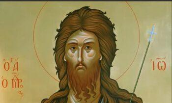 Εορτολόγιο Πέμπτη 23 Σεπτεμβρίου: Σήμερα η εκκλησία τιμά μεταξύ άλλων τη μνήμη του Αγίου Ιωάννη Πρόδρομου και Βαπτιστή.