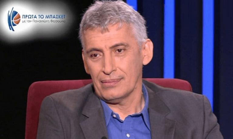 Αλλαγή πλεύσης ο Φασούλας: «Συμμετέχω στο νέο ΔΣ της ΕΟΚ»