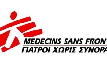 Η Παγκόσμια Επιστημονική Εταιρεία Λεμφολογίας διοργανώνει, αγώνα δρόμου, μία αθλητική διοργάνωση για φιλανθρωπικό σκοπό.