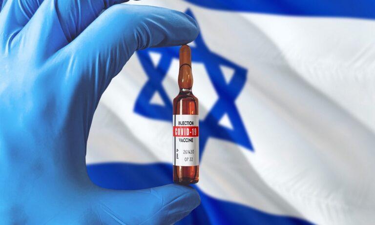 Κορονοϊός Εμβόλια – Κων. Αρβανίτης: Το βατερλώ του Ισραήλ από τον υπερεμβολιασμό!