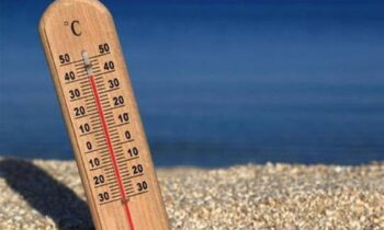 O Καιρός θα συνεχίσει τα παιχνίδια του φέρνοντας θερμοκρασίες... Ιουλίου στα ηπειρωτικά.
