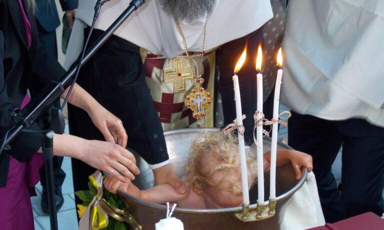 Σασμός: Η διπλή βάπτιση έβαλε τέλος στη βεντέτα 63 χρόνων