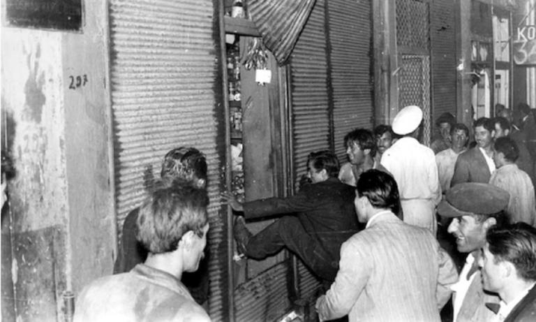 Κωνσταντινούπολη, 6 Σεπτεμβρίου 1955: Η νύχτα τρόμου των Ελλήνων από τον τούρκικο όχλο