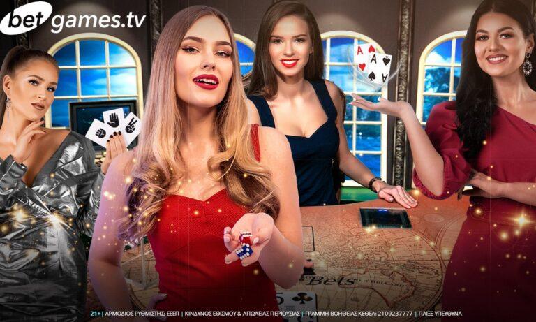 H BetGames TV έφτασε στο live casino της Novibet