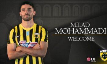 Παίκτης της ΑΕΚ για τα επόμενα τρία χρόνια είναι επίσημα ο Μιλάντ Μοχαμαντί.