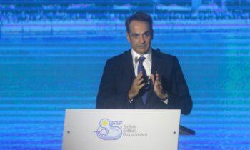 Ο Κυριάκος Μητσοτάκης, κατά την ομιλία του χθες στην ΔΕΘ, ανακοίνωσε 24 μέτρα, με σκοπό την ενίσχυση του κόσμου.