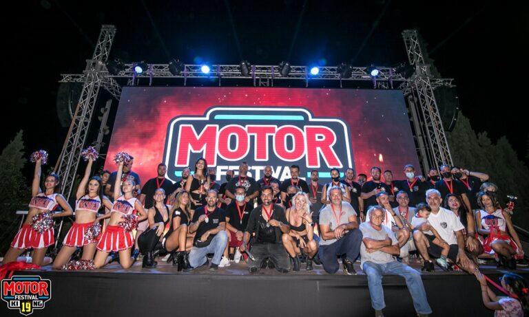 19o Motor Festival: Διαφήμιση για τον μηχανοκίνητο αθλητισμό! (vid+pics)