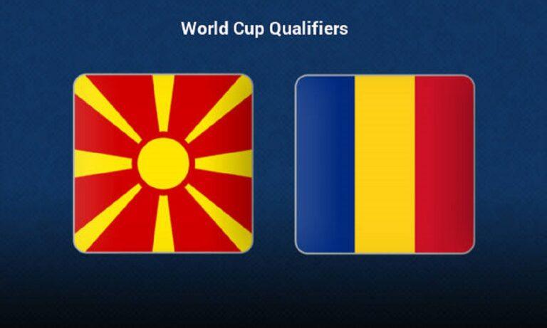 Βόρεια Μακεδονία – Ρουμανία LIVE