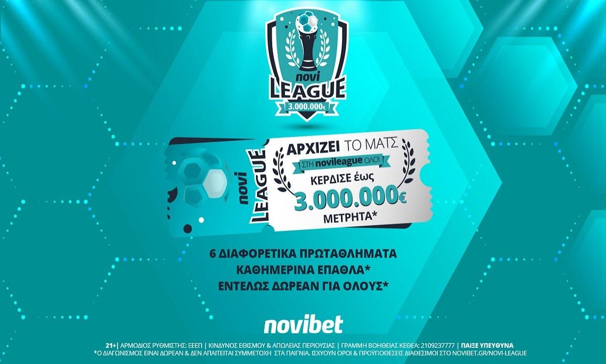 Novileague: Super League και La Liga στο επίκεντρο   1.000€* για τους νικητές