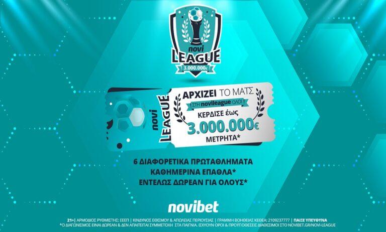 Novileague: 12.000€* μοιράστηκαν οι νικητές του τριημέρου | Η αγωνιστική της Δευτέρας