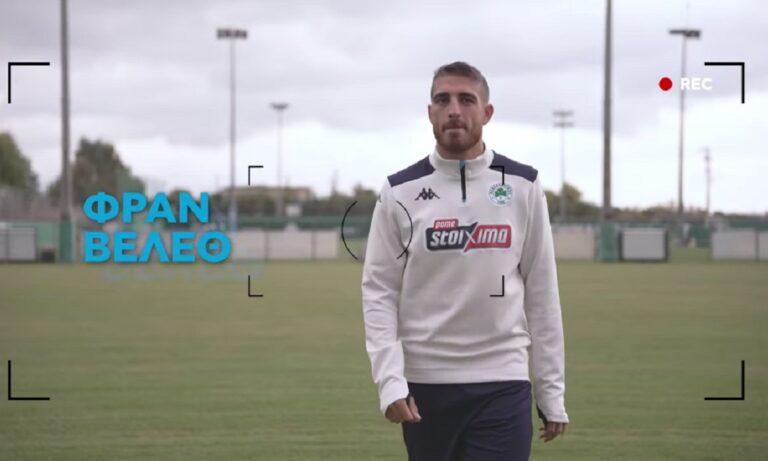 Ο Φραν Βέλεθ αγωνίζεται για δεύτερη σεζόν στους «πράσινους» και σε αποκλειστική συνέντευξή του στον ΟΠΑΠ εξηγεί τι άλλαξε εφέτος στην ομάδα.