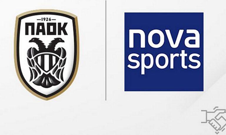 ΠΑΟΚ και Nova επίσημα μαζί: Ανακοινώθηκε η ανανέωση της συνεργασίας τους