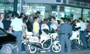 Σαν Σήμερα στις 23 Σεπτεμβρίου του 1998, η ελληνική κοινωνία συγκλονίστηκε από την υπόθεση ομηρίας, του Σορίν Ματέι.