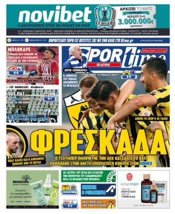 Εξώφυλλο Εφημερίδας Sportime - 13/9/2021