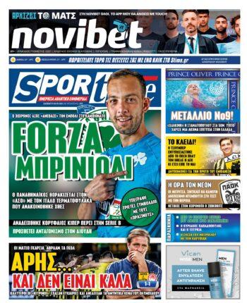 Εξώφυλλο Εφημερίδας Sportime - 4/9/2021