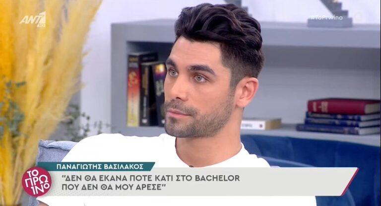 The Bachelor: Ο Παναγιώτης Βασιλάκος αποκάλυψε μέχρι που έφτασε η σχέση του με τη Νικολέτα