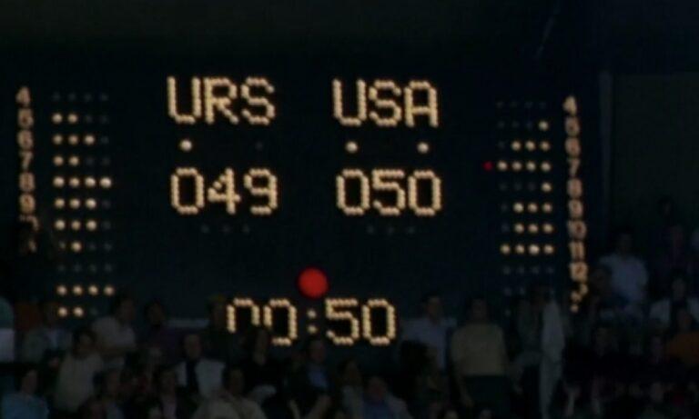 ΕΣΣΔ-ΗΠΑ 51-50: Σαν σήμερα η Σοβιετική Ένωση επικράτησε των ΗΠΑ και τις... ανάγκασε να χάσουν για πρώτη φορά το χρυσό μετάλλιο.