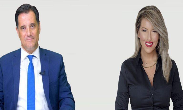 Άδωνις Γεωργιάδης – Αναστασία Γιάμαλη: Θα περάσουν τα views που έκανε ο Κώστας Βαξεβάνης;