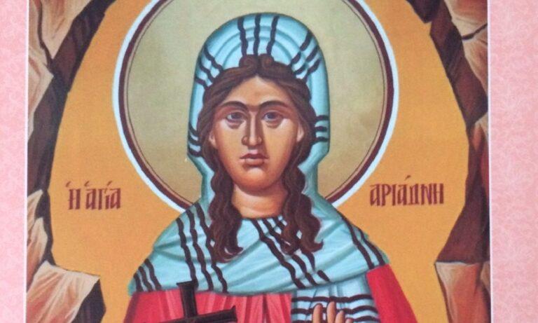 Εορτολόγιο Σάββατο 18 Σεπτεμβρίου: Ποιοι γιορτάζουν σήμερα