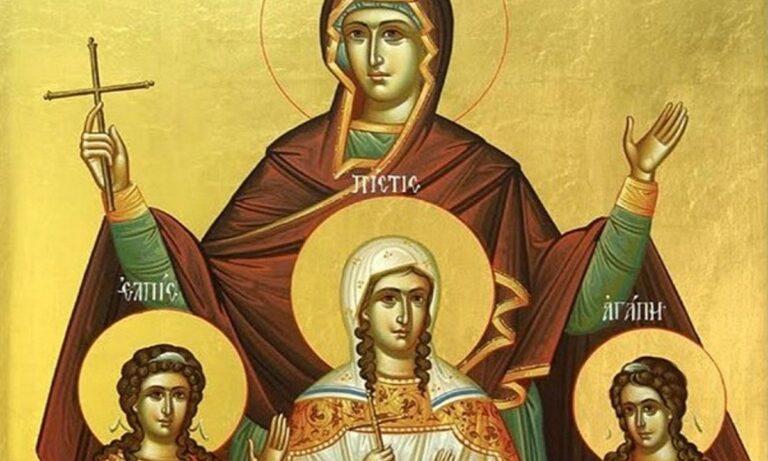Εορτολόγιο Παρασκευή 17 Σεπτεμβρίου: Ποιοι γιορτάζουν σήμερα