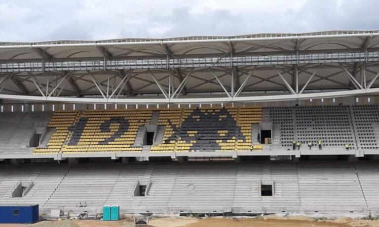 OPAP Arena