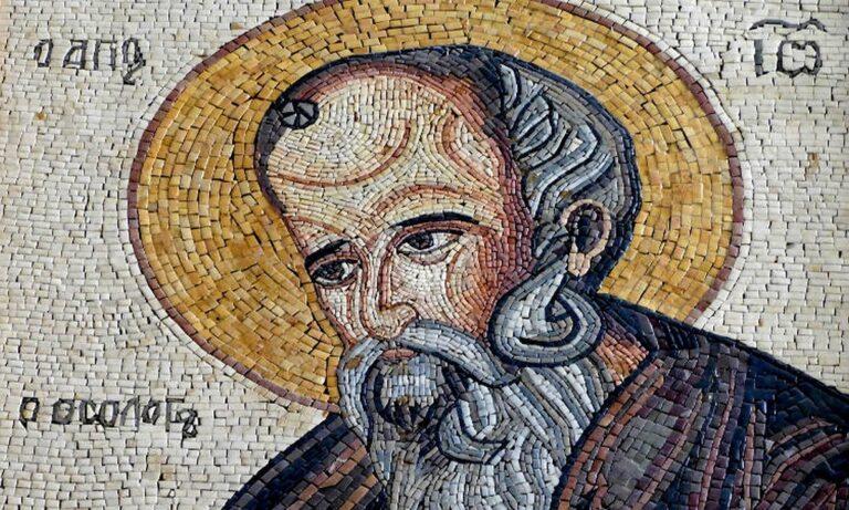Εορτολόγιο Κυριακή 26 Σεπτεμβρίου: Ποιοι γιορτάζουν σήμερα